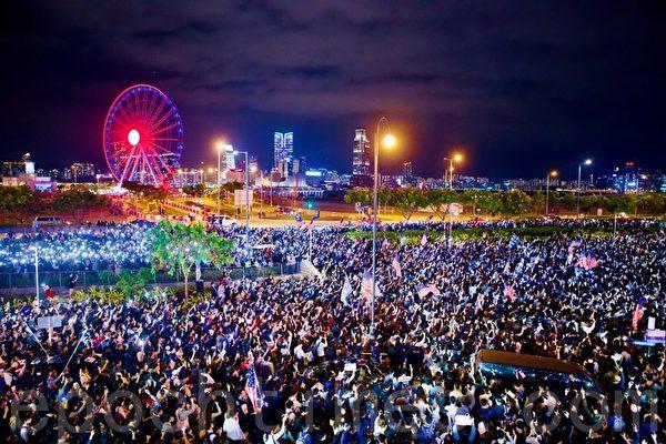 數萬人集會感謝美國聲援港民主