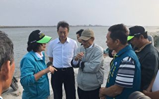 農委會副主委拍板 啟動二千萬箔子寮海堤疏浚計畫