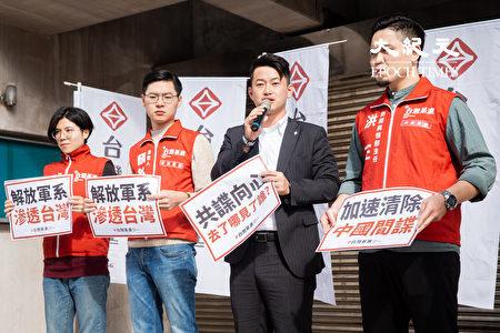 台湾基进26日召开记者会,质疑早在2016年起,投审会就以国安理由驳回中国创新投资对台投资案,这些年还能来台的向心到底去了哪、见了谁?