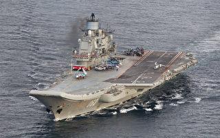 俄罗斯唯一航母失火 6伤1失踪