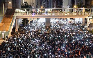 贴连侬墙遭逮 香港反送中运动首现被捕警察
