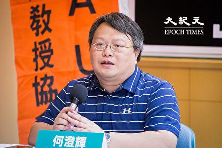 台灣基進黨不分區立委候選人、台灣戰略模擬學會研究員何澄輝。(陳柏州/大紀元)