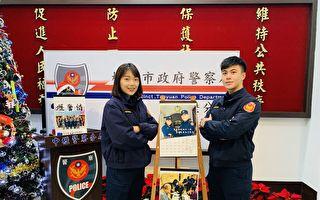 員警服務當麻朵  中壢警分局新年月曆真貼心