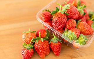 草莓護膚控血糖  這樣清洗不讓營養流失