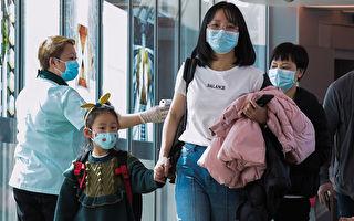 武汉肺炎台湾确诊出第四例 患者有武汉旅游史