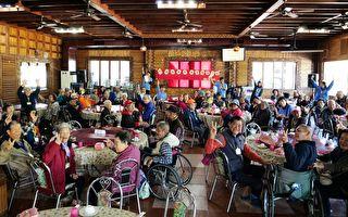 花蓮門諾長輩圍爐 200位聚餐同樂過好年