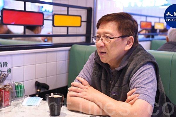 【珍言真語】蕭若元:武漢疫情或令中共亡黨