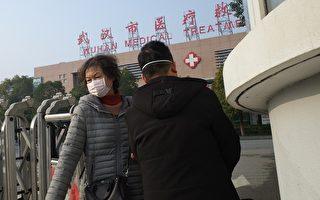 武漢肺炎恐波及全球 世衛組織將開緊急會議