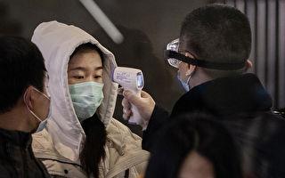 武汉肺炎台湾再增2例确诊 10湖北团速安排离境