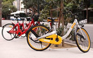 便捷出行新方法 共享单车火热