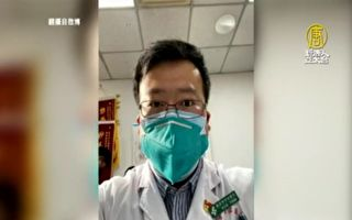 网民:要言论自由!李文亮逝世爆空前舆论风波