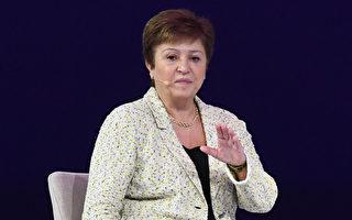 IMF总裁:疫情恐伤害今年全球经济成长