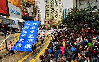 楊威:政治局常委齊動員學黨史牽出的「祕密」