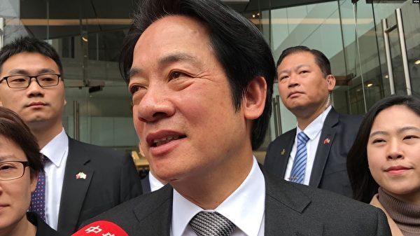 中華民國候任副總統賴清德2月7日在華盛頓哈德遜研究所外對媒體發表講話。(美國之音)