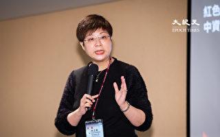 揭中國製造2025本質 學者:合法買與非法偷