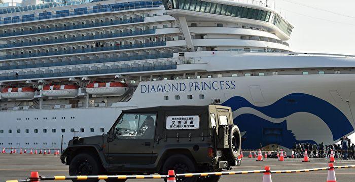 曾接載鑽石公主號旅客 沖繩女司機確診肺炎