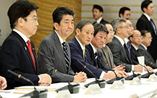 中共肺炎 日本單日新增8起確診病例