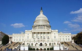 【直播】美众院中国工作组公布最终报告