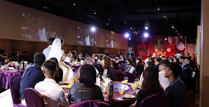 尚順廣邀準新人免費體驗「星級婚禮午茶派對」