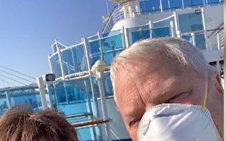 加州居民返美繼續隔離 講述鑽石公主號船上經歷