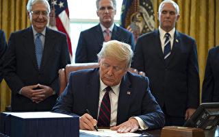 【快讯】川普签署两万亿美元援助法案