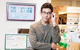 日本眼镜兼具轻盈实用 修杰楷演绎爸气暖男