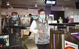 機場捷運  4月1日起實施發燒篩檢程配戴口罩