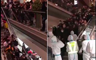 【现场视频】听信中共谎言 返京人挤爆机场