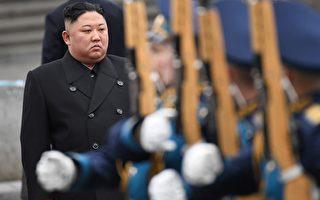 持续抱怨政府 朝鲜高官被金正恩处决