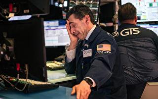 疫情擴大 華爾街:痛苦可能尚未結束