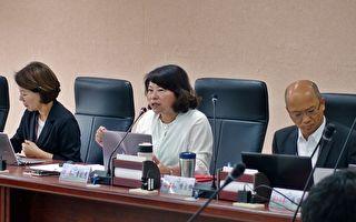 嘉市成功争取到2021台湾设计展主办权