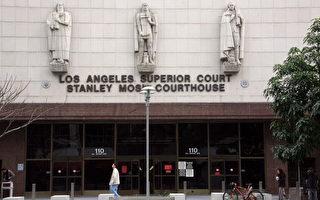 首席法官宣布洛县高等法院关闭3天