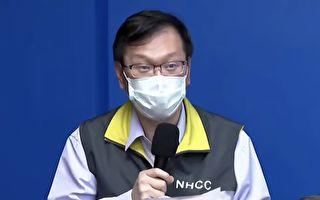 台男居家隔离两周后确诊 隔离期间有咳嗽未告知