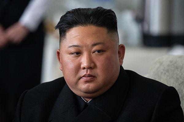 金正恩手术后病危 韩国官媒称无异常动静