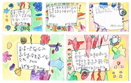 台中大里仁爱医院近日收到一份特别的礼物,梧栖亲子田艺术幼儿园小朋友亲手绘制小卡片,画面满是用注音符号传达对医护叔叔阿姨的谢意。