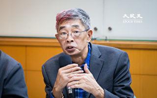 黃秋生若入籍台灣 林榮基指出「對港人的影響」