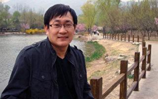 談709大抓捕 王全璋:審判法官明目張膽違法