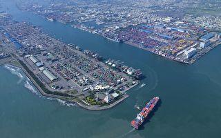 疫情冲击 台湾港群货柜量首季减1.3%