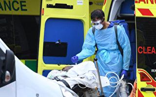 【英國疫情4·2】醫學倫理指南:先救誰?