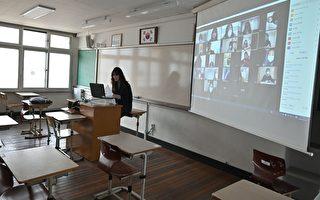 哈佛、MIT學生為孩子提供免費視頻課