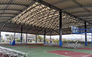 晴雨球場完工  員林市民增添休閒運動空間