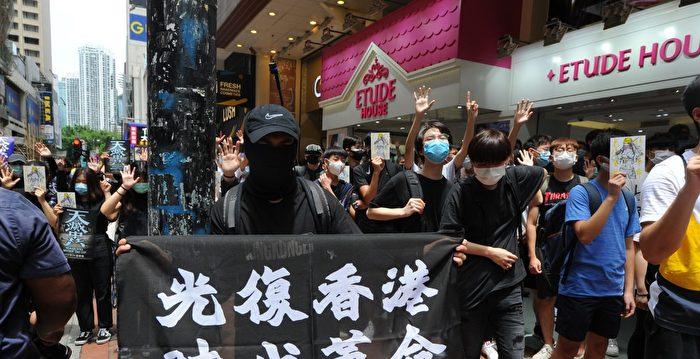 學者:中共強推港版國安法 將摧毀香港經濟
