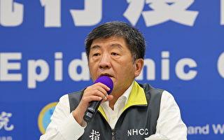 台湾新增335例病例 两北高中以下停课