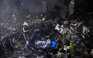 組圖:巴基斯坦客機墜毀住宅區 97人罹難