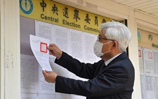 中選會:27日零時起不得散播轉傳罷韓民調