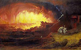 毀於天火的「罪惡之城」索多瑪