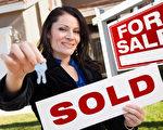 美中地區房價漲一成 專家預測今年漲勢持續