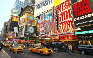 紐約百老匯9月14日重開 門票5月6日起銷售
