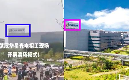 視頻中的武漢華星光電(左)與該樓較為清晰圖片(右)。(圖片合成)