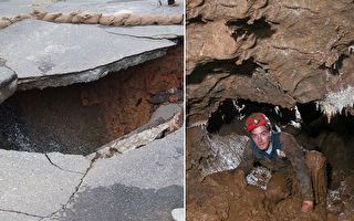 家门口突现巨大天坑 探洞员调查后疏散12户住家
